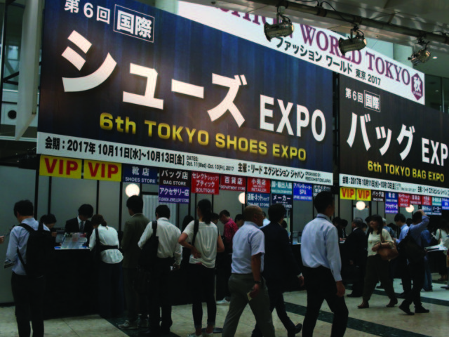 TOKYO SHOES EXPO